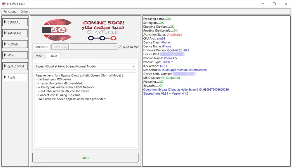 التحديث الجديد EFT Pro Dongle Update V4.1.0